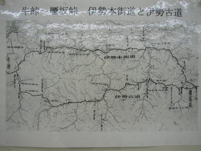 伊勢本街道の古道(御杖〜松阪)