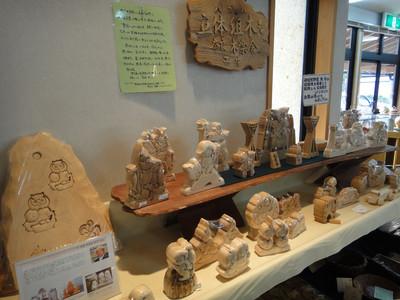 御杖村の工房の商品