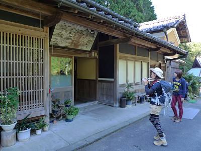 伊勢本街道 自明〜山粕 20120928