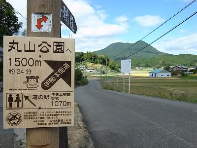 佐田峠北の分岐のしるべ札