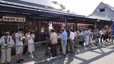道の駅「伊勢本街道・御杖」 誕生祭