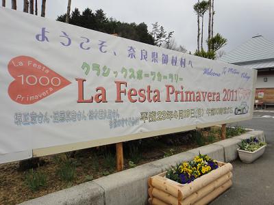 La Festa Primavera 2011