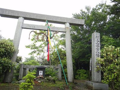 川上山若宮八幡宮〜修験道山〜三峰山 20110619