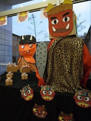 姫石の湯に鬼が出た~!?