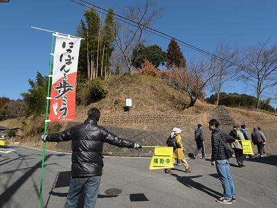 伊勢本街道交流ウォーク〜行悦道標を歩く〜 2013.02.03
